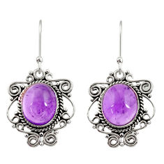 Clearance Sale- 10.37cts natural purple amethyst 925 sterling silver dangle earrings d34911