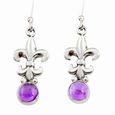 Clearance Sale- 1.84cts natural purple amethyst 925 sterling silver dangle earrings d34922