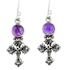 Clearance Sale- 925 sterling silver 1.61cts natural purple amethyst holy cross earrings d34953