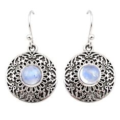 Clearance Sale- 2.44cts natural rainbow moonstone 925 sterling silver dangle earrings d34996