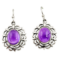 Clearance Sale- 7.04cts natural purple amethyst 925 sterling silver dangle earrings d35010