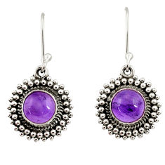 Clearance Sale- 5.74cts natural purple amethyst 925 sterling silver dangle earrings d35019