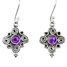 Clearance Sale- 1.17cts natural purple amethyst 925 sterling silver dangle earrings d35021