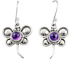 Clearance Sale- 1.81cts natural purple amethyst 925 sterling silver butterfly earrings d35042
