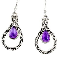 Clearance Sale- 4.46cts natural purple amethyst 925 sterling silver earrings jewelry d35062