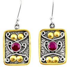 Clearance Sale- 1.77cts victorian natural red ruby 925 silver two tone dangle earrings d35082