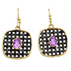 Clearance Sale- 925 silver 3.39cts black rhodium natural purple amethyst gold earrings d37504