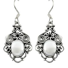 Clearance Sale- 5.34cts natural white pearl 925 sterling silver dangle earrings jewelry d37903