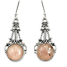Clearance Sale- 925 sterling silver 8.80cts natural pink rose quartz dangle earrings d37907