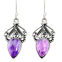 Clearance Sale- 7.49cts natural purple amethyst 925 sterling silver dangle earrings d37969