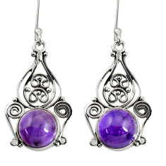Clearance Sale- 10.01cts natural purple amethyst 925 sterling silver dangle earrings d37970