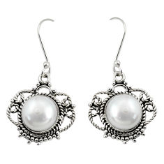 Clearance Sale- 9.88cts natural white pearl 925 sterling silver dangle earrings jewelry d37986