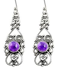 Clearance Sale- 925 sterling silver 2.22cts natural purple amethyst dangle earrings d38028