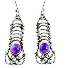 Clearance Sale- 2.41cts natural purple amethyst 925 sterling silver dangle earrings d38061