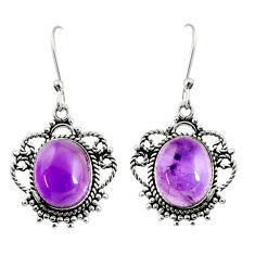 925 sterling silver 9.65cts natural purple amethyst dangle earrings d38074