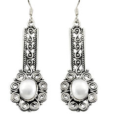 Clearance Sale- 5.35cts natural white pearl 925 sterling silver dangle earrings jewelry d38079