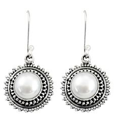 Clearance Sale- 7.84cts natural white pearl 925 sterling silver dangle earrings jewelry d38081