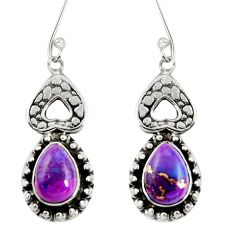 Clearance Sale- 6.59cts purple copper turquoise 925 sterling silver dangle earrings d38085