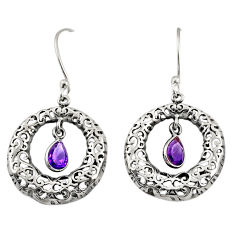 Clearance Sale- 2.35cts natural purple amethyst 925 sterling silver dangle earrings d38114