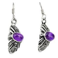 Clearance Sale- 3.32cts natural purple amethyst 925 sterling silver dangle earrings d38137
