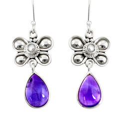 Clearance Sale- 9.47cts natural purple amethyst pearl 925 silver dragonfly earrings d38179