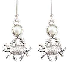 Clearance Sale- 4.38cts natural white pearl 925 sterling silver crab earrings jewelry d38245