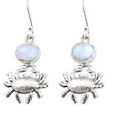 Clearance Sale- 4.55cts natural rainbow moonstone 925 sterling silver crab earrings d38259
