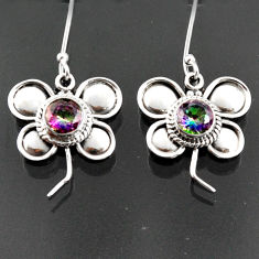 Clearance Sale- 2.23cts multi color rainbow topaz 925 sterling silver dragonfly earrings d38294