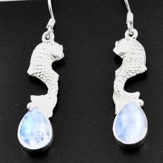 Clearance Sale- 5.75cts natural rainbow moonstone 925 sterling silver fish earrings d38334