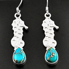 Clearance Sale- 925 silver 4.70cts blue copper turquoise dangle seahorse earrings jewelry d38357