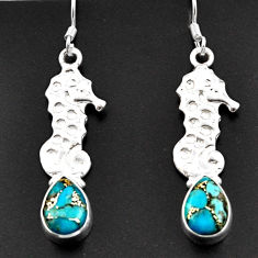 Clearance Sale- 4.69cts blue copper turquoise 925 silver dangle seahorse earrings jewelry d38358
