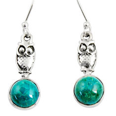 Clearance Sale- 5.87cts natural green chrysocolla 925 sterling silver owl earrings d38434