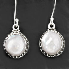 Clearance Sale- 12.64cts natural white pearl 925 sterling silver dangle earrings jewelry d38477