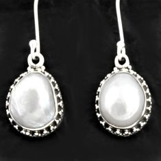 Clearance Sale- 12.40cts natural white pearl 925 sterling silver dangle earrings jewelry d38478