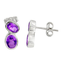 Clearance Sale- 4.83cts natural purple amethyst 925 sterling silver stud earrings jewelry d38496