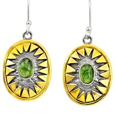 Clearance Sale- 3.31cts victorian natural green tourmaline 925 silver two tone earrings d38518