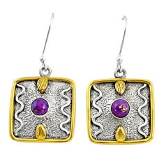 Clearance Sale- 1.56cts victorian purple copper turquoise 925 silver two tone earrings d38528