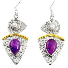Clearance Sale- 5.97cts victorian purple copper turquoise 925 silver two tone earrings d38529