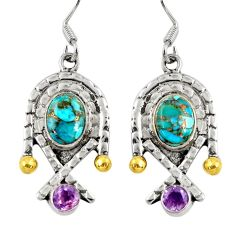 Clearance Sale- 5.03cts victorian blue copper turquoise 925 silver two tone earrings d38536