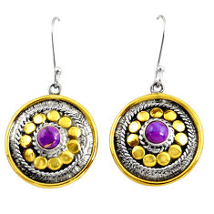 Clearance Sale- 925 silver 1.41cts victorian purple copper turquoise two tone earrings d38538