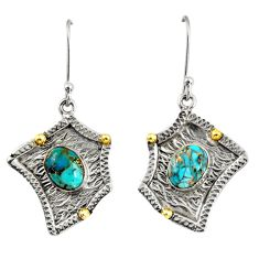 Clearance Sale- 925 silver 4.69cts victorian blue copper turquoise two tone earrings d38545
