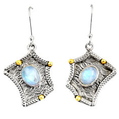 Clearance Sale- 4.21cts victorian natural rainbow moonstone 925 silver two tone earrings d38547