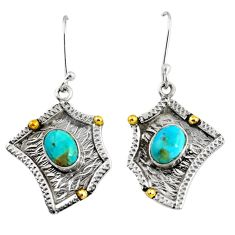 Clearance Sale- 925 silver victorian arizona mohave turquoise two tone dangle earrings d38548