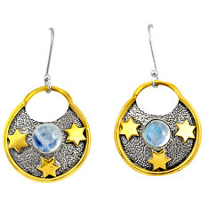 Clearance Sale- 2.68cts victorian natural rainbow moonstone 925 silver two tone earrings d38553