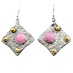 5.81cts victorian natural pink opal 925 silver two tone dangle earrings r17255