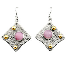 5.62cts victorian natural pink opal 925 silver two tone dangle earrings r17256