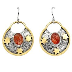 4.68cts victorian natural orange sunstone silver two tone star earrings r17298