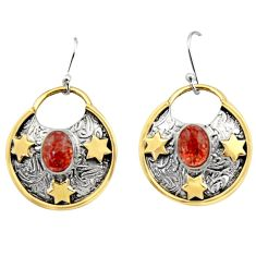 Silver 4.81cts victorian natural orange sunstone two tone star earrings r17300