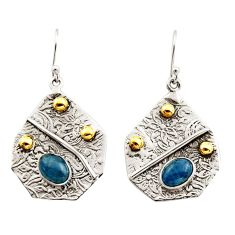 4.61cts victorian natural blue aquamarine 925 silver two tone earrings r17301