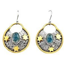 4.54cts victorian natural aquamarine 925 silver two tone star earrings r17312